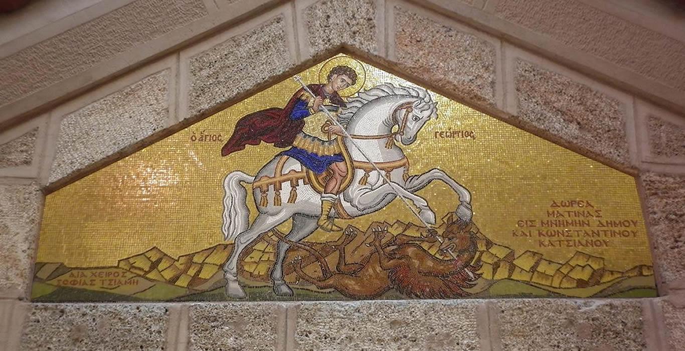 Ecclesiastic Mosaics