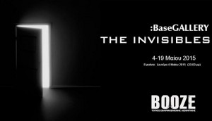 the-invisibles-booze-basegallery