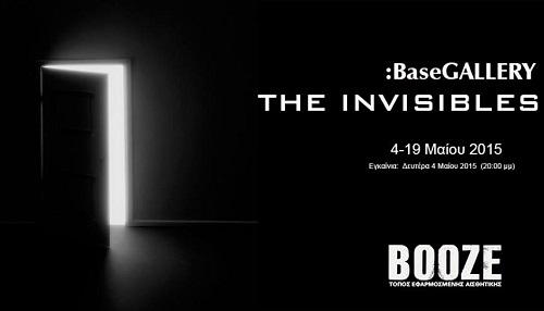 The Invisibles 2015 / Booze Cooperativa